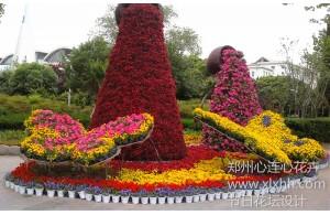 节日花坛设计造型