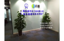 郑州心连心花卉与上海远盛合作成功!