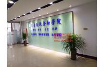 郑州心连心花卉公司与很那财政金融学院第一分院合作成功!