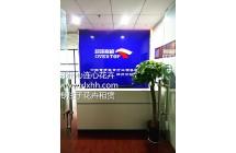 郑州心连心花卉租赁公司与超越巅峰合作成功!
