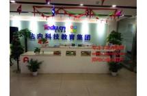 郑州心连心花卉公司与达内童程合作成功!