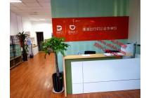 郑州心连心花卉租赁公司与嘀嘀对公合作成功!